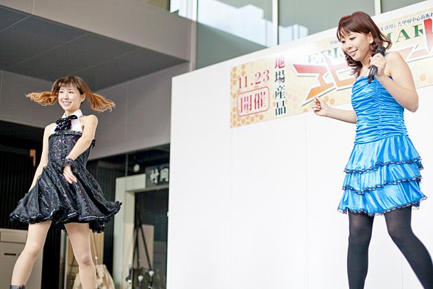 元DANCEROID(ダンスロイド)の柚姫(ゆずき)の踊ってみた×元萌きゅんエンジェルのサミーの歌ってみた